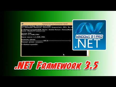 Как быстро установить .NET Framework 3.5 через CMD. Windows 8 1 Pro