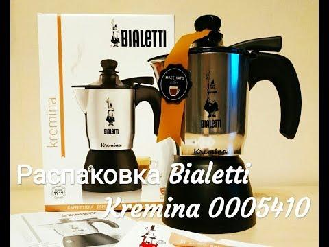 Bialetti Kremina 0005410 распаковка, обзор и особенности эксплуатации кофеварки на 3 чашки