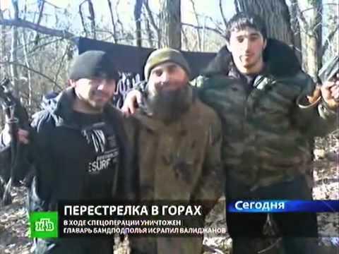 Уничтожен Исрапил Валиджанов (18.04.11)