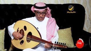 الفنان القدير محمد السليمان ضيف برنامج وينك ؟ مع محمد الخميسي