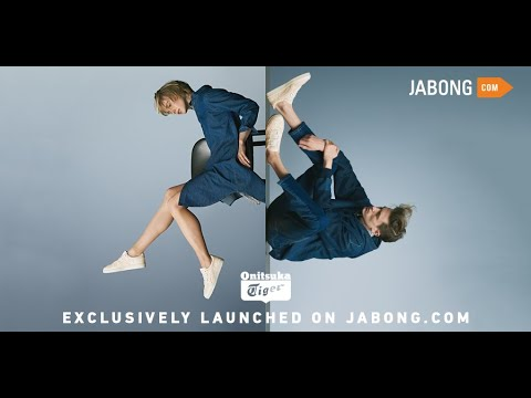 meet 0b75c cc739 Onitsuka Tiger - Now exclusively available at Jabong.com