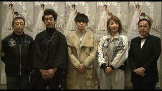 Bunkamura30周年記念シアターコクーン・オンレパートリー2019 舞台『唐...