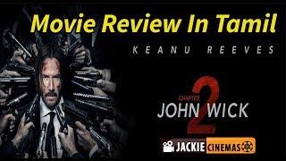 John Wick 2017  movie review in Tamil by jackiesekar |  ஜான்  வீக் என்ன  செய்தார் ?