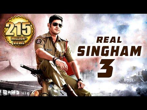 रियल सिंघम ३ (2019) न्यू रिलीज़ हिंदी डब फिल्म | नई महेश बाबू हिंदी मूवी 2019 | नई साउथ मूवी