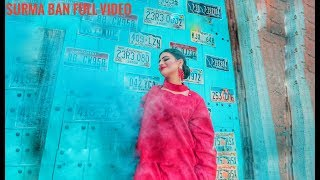 Surma Ban | ( Full HD Song ) | Meet Kaur Feat.Harshit Tomar | Kamal Kharoud | New Punjabi Songs 2019