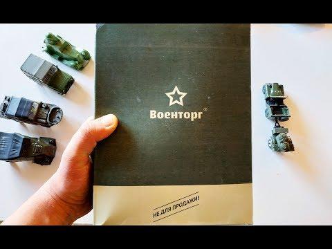 Открываю СУХПАЕК ИРП-1 Армия России военторг распаковка и обзор   Барышский  . Не для продажи!