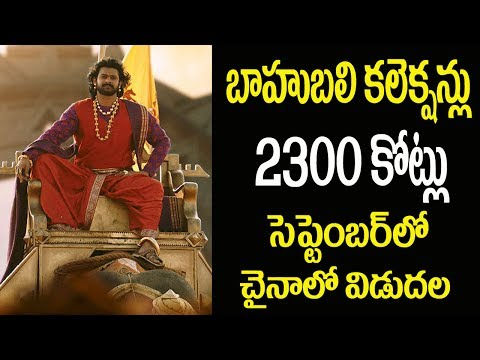 Bahubali Declared highest grossing Indian film|before release in China it gained 44.1 million dollar