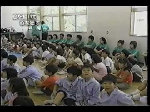 Osaka 2001 Fuji TV