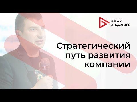 Сергей Вайнилович, «Нарушая правила. Как мы продавали «в минус» и преуспели»