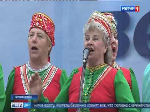 """Фестиваль """"Шолоховская весна"""": репортаж из станицы Вешенской"""