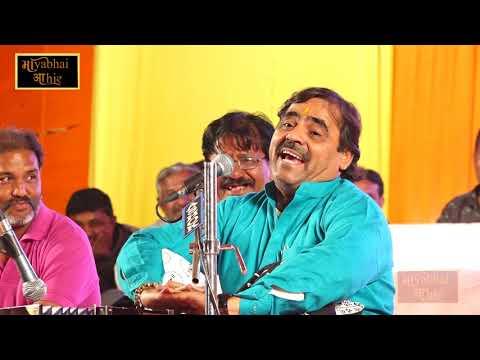 Mayabhai Ahir | Undavi Lok Dayro | VOL 4 | ગૌશાળા ના લાભાર્થે યોજાયેલ