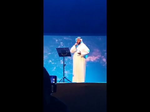 Sheikh Mishary Rashid -Thola'al badru alaina