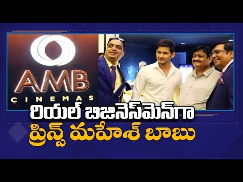Mahesh Babu turns