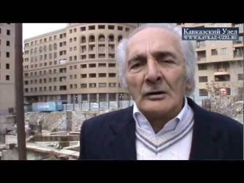 Жертвы Старого Еревана