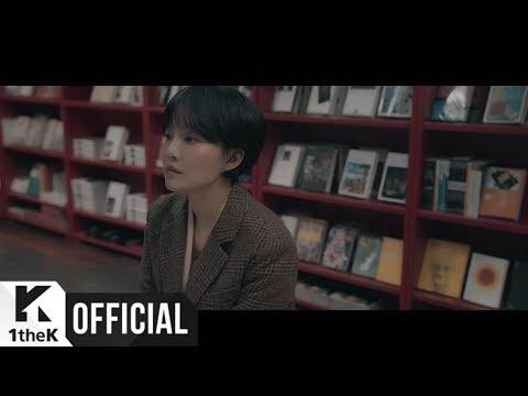 [MV] Younha(윤하) _ Snail Mail(느린 우체통)
