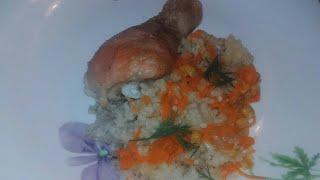 Куриные ножки с рисом и овощами. Запеченная курица с рисом и овощами. Куриные ножки с рисом.