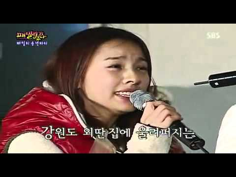 Daesung Hyori Duet In Family Outing