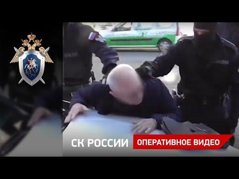В Челябинской области сотрудникам Государственной инспекции труда предъявлено обвинение
