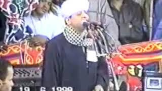 الحفلة الأصلية للشيخ ياسين التهامى   بن الطهر أسنا 1998