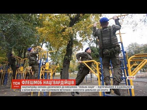 ТСН: Військові з Харкова долучилися до всеукраїнського челенджу