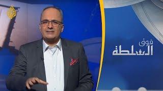 🇸🇦 فوق السلطة - صحيفة مكة: ابن سلمان سيد كل شيء