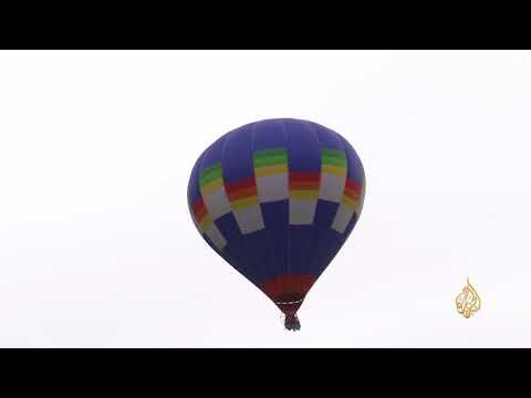 هذا الصباح- سماء تشينغهاي تتزين بمهرجان الطيران الحر  - نشر قبل 2 ساعة
