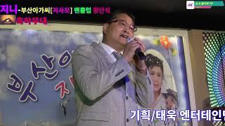 박지용 -세월에 던진사랑[박우철].2021.6.20[지…