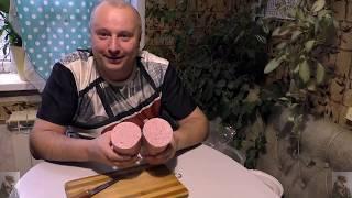 Домашняя Вареная Колбаса рецепт-