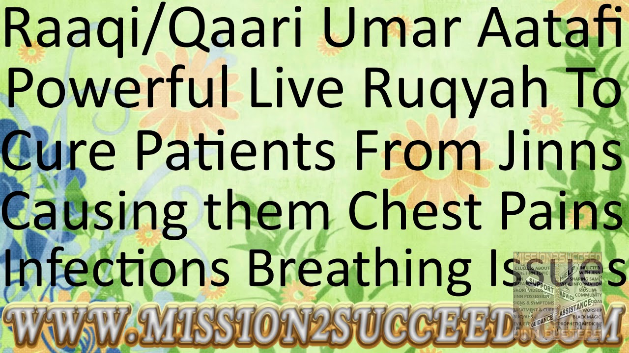 CURE ALL CHEST PAINS INFECTIONS ILLNESSES BREATHING PROBLEMS CAUSED BY JINN  RUQYAH RAAQI UMAR AATAFI