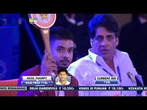 VIVO IPL Player Auction 2017- Gujarat Lions
