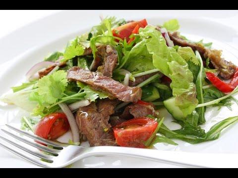 Салат из телятины рецепт