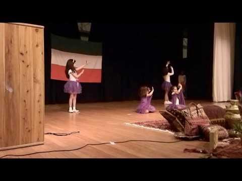 Aknoon & Andisheh 3-9 Years old Ladies at Persian Dance Group , Mehregan  2013