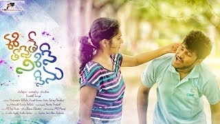 Sashi Thanaithey Nishine Nenu - Latest Telugu Short Film 2018 || Directed By Vineeth Surya