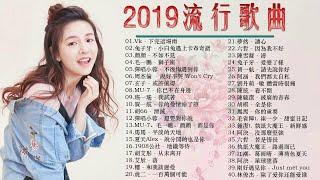 أغاني صينية  أغاني حماسية 2019  Best Chinese Songs 2020 最佳中文歌曲2020