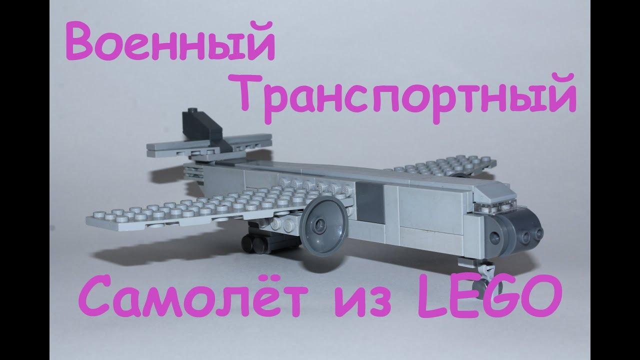 инструкция по сборке лего истребителя 2