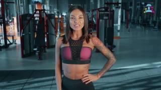 Маргарита Бойко - Тренировка верха для худеньких или как добавить мышечные объемы - Тизер