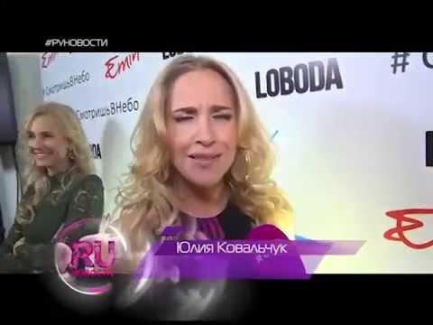Светлана Лобода клипы, смотреть клипы Светлана Лобода онлайн