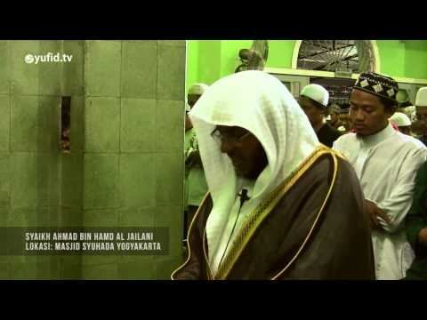 Bacaan Quran Murottal: Surat Al-A'la & Surat Ad-Dhuha - Syaikh Ahmad Al-Jailani thumbnail