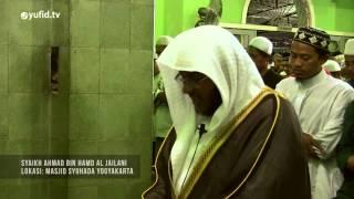 Bacaan Quran Murottal: Surat Al-A