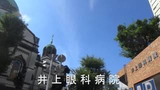 夏目漱石の、東京での活躍について、ご紹介致します。