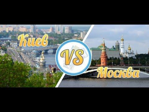 Россия может продать украинский долг 'стране-вышибале'