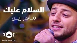 Video Maher Zain - Assalamu Alayka | السلام عليك - Interview with Mona Elshazly download MP3, 3GP, MP4, WEBM, AVI, FLV Desember 2017