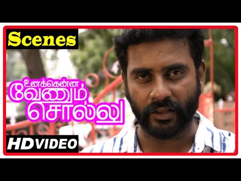 Unakkenna Venum Sollu Tamil Movie |  Scenes | Deepak Paramesh Comes To Know About Anu's Real Story