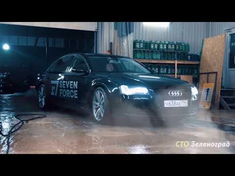 BACKSTAGE как снимали самую быструю Audi A8 4tfsi в России