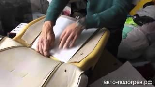 видео Установка подогрева сидений на примере Лада Гранта