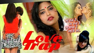 Love Trap Full Hindi New Movie 2018 || Latest Upload Hindi Movie || Full HD Hindi Movie 2018