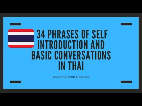 [Learn Thai With Flashcard] 34 phrases of self introduction & basic conversation|วิธีแนะนำตัวภาษาไทย