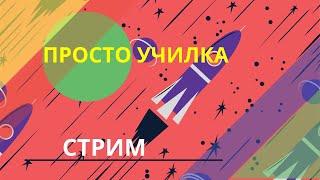 Подготовка к ВПР. Алгебра-геометрия 7 класс. Задание №7
