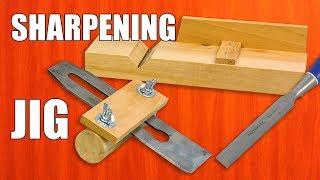 DIY Sharpening Jig for Chisels & Plane Blades