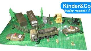 Военный набор моделек 2. Обзор игрушек военная полиция и грузовики.